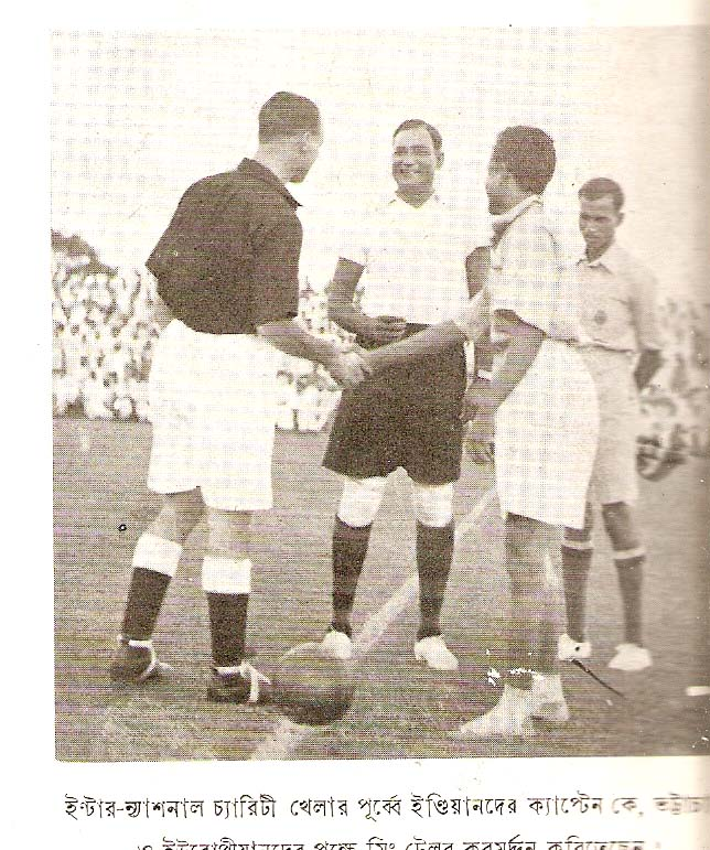 India vs EuropeanTeam 1938